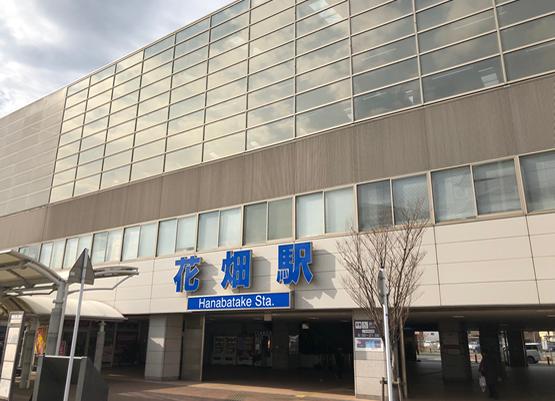 西日本鉄道株式会社 花畑駅舎(新築工事)