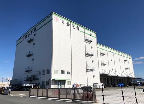博多港運株式会社 ロジスティクスセンター(増築工事)